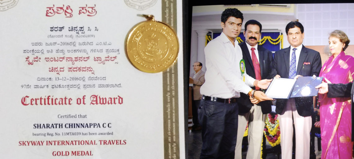 Skyway International Travels, Gold Medal